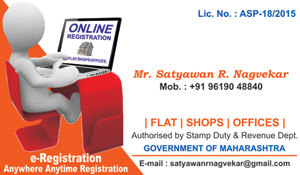 E-Registration-Visiting-card
